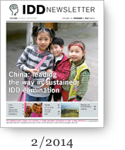 IDD_may14_cover.png