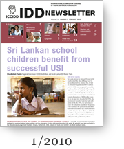 iccidd-newsletter-2010-1.png