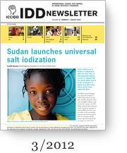 iccidd-newsletter-2012-3.png