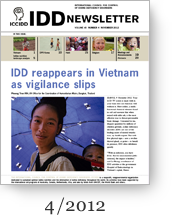 iccidd-newsletter-2012-4-2.png